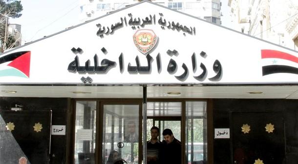 Photo of إعدام شرطي مُدان باغتصاب طفلة في دمشق