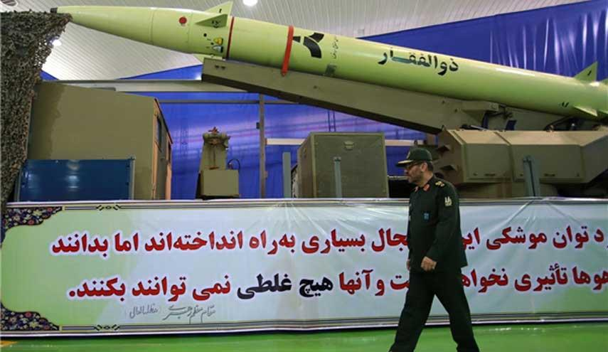 Photo of بالصور- إيران تستعرض صاروخ باليستي بمدى 2000 كيلو متر