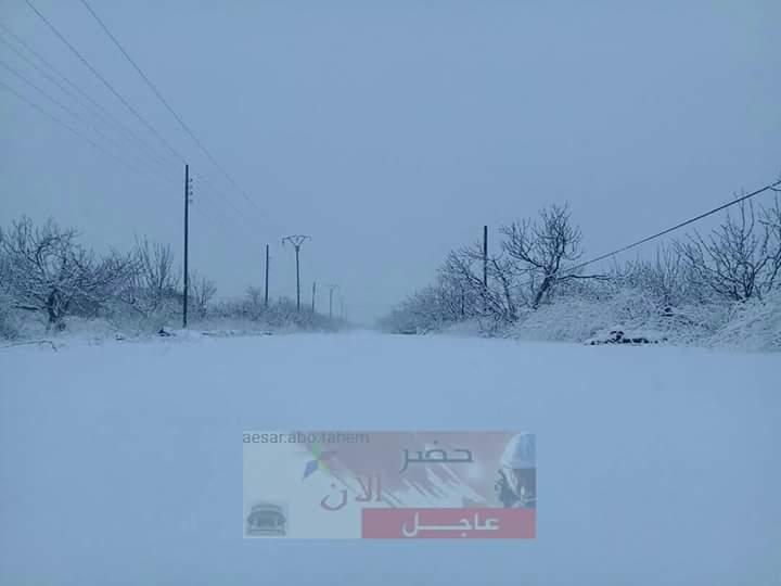 Photo of أمطار غزيرة بحضر