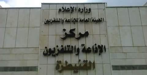 """Photo of """"فرص عمل"""" لخريجي الإعلام بالمركز الإخباري بالقنيطرة"""