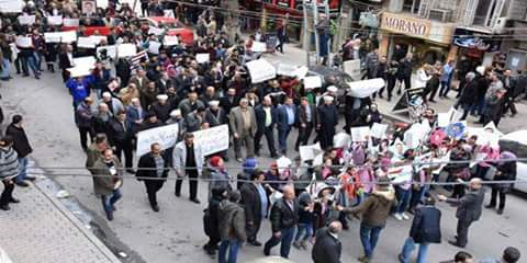 Photo of Protest in Aleppo rejecting the US presence on Syrian soil