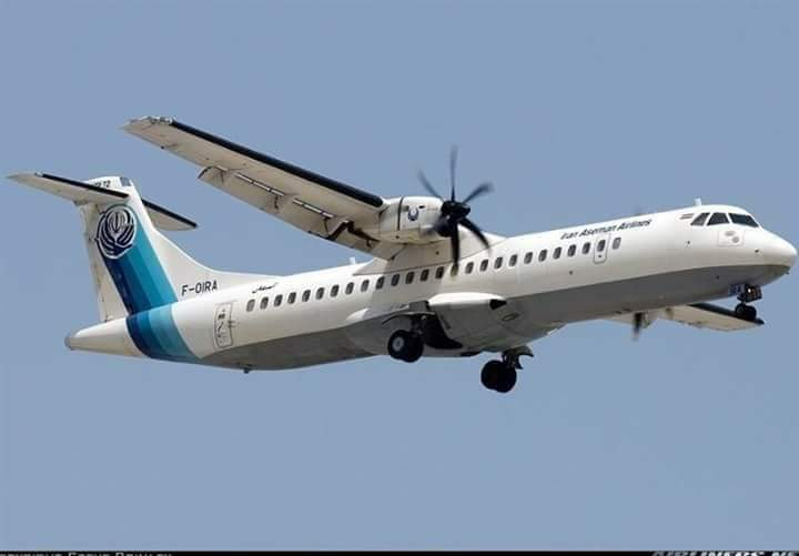 Photo of 66 ضحية بسقوط طائرة ركاب ايرانية