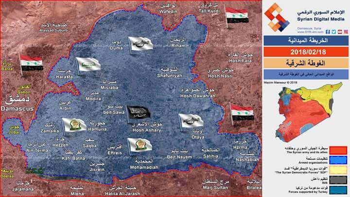 Photo of الخريطة الميدانية للغوطة الشرقية