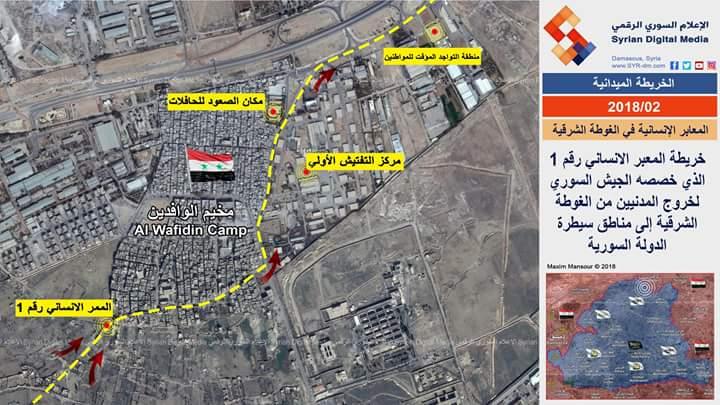 Photo of خريطة المعابر الانسانية بالغوطة الشرقية