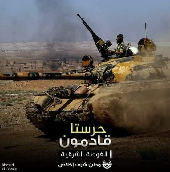 Photo of الجيش يطلق عملية عسكرية بمحورين بالغوطة الشرقية