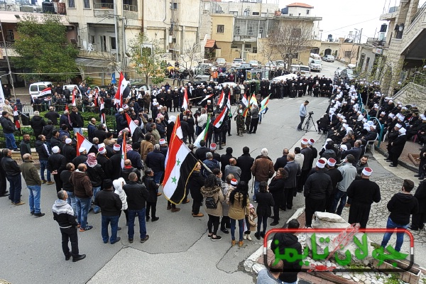 Photo of The Golanese mark the 36th anniversary of open strike, stress adherence to Syrian Identity