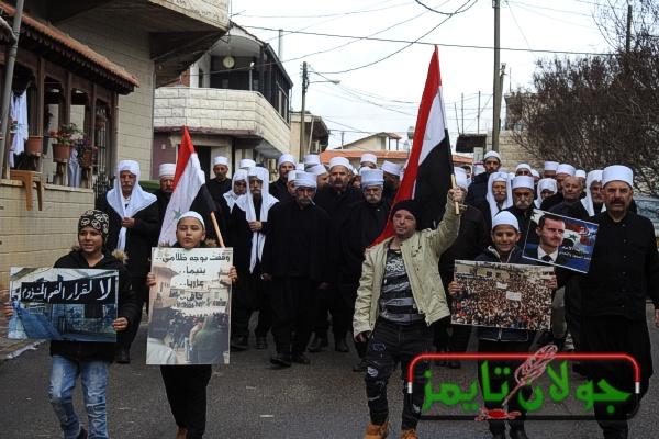 Photo of بيان من أبناء الجولان المحتل: الجولان لن يكون إلا سورياً وفياً لقيم الوطن