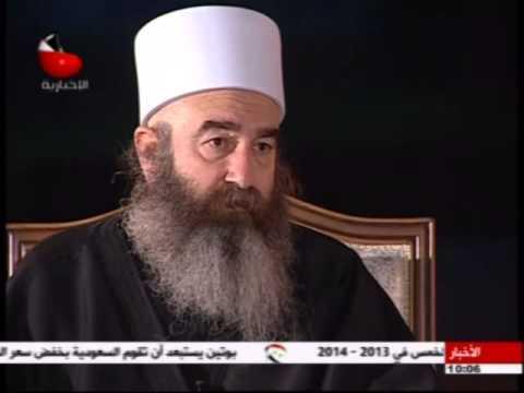 "Photo of رسالة الشيخ ""حكمت سلمان الهجري"" لأهلنا الصامدين بالجولان"