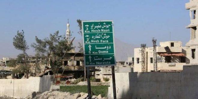 Photo of (فيديو) سيطرت الجيش على طريق مشفى ابن سينا-دوما