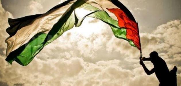 """Photo of """"يوم الأرض"""" شهداء وجرحى فلسطنيين بنيران الاحتلال الاسرائيلي"""