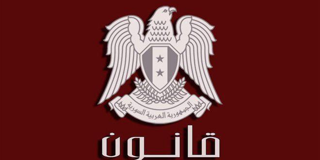 Photo of الأسد يصدر قانون خاص بجرائم المعلوماتية