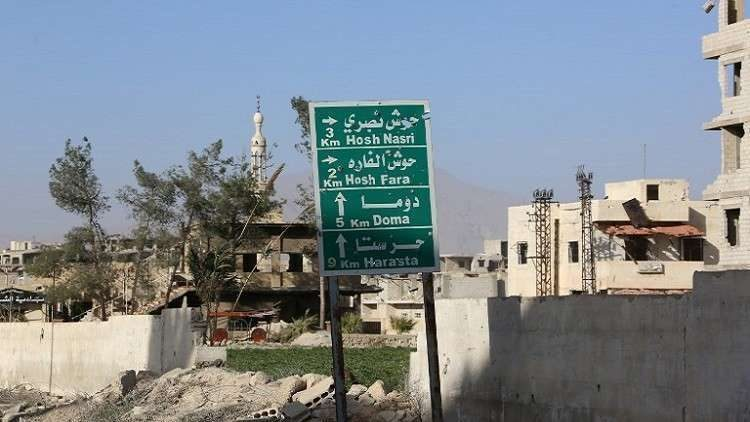 "Photo of مظاهرات في مدينة دوما ضد ""جيش الاسلام"""