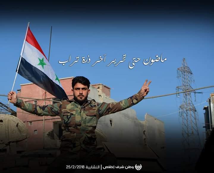 Photo of مصدر سوري: مسرحية الكيميائي زريعة لتقدم الجيش بالغوطة