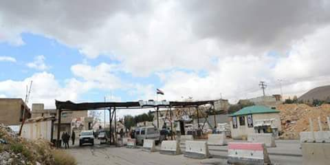 Photo of For second day in a row, terrorists in Ghouta prevent civilians from leaving via safe corridor
