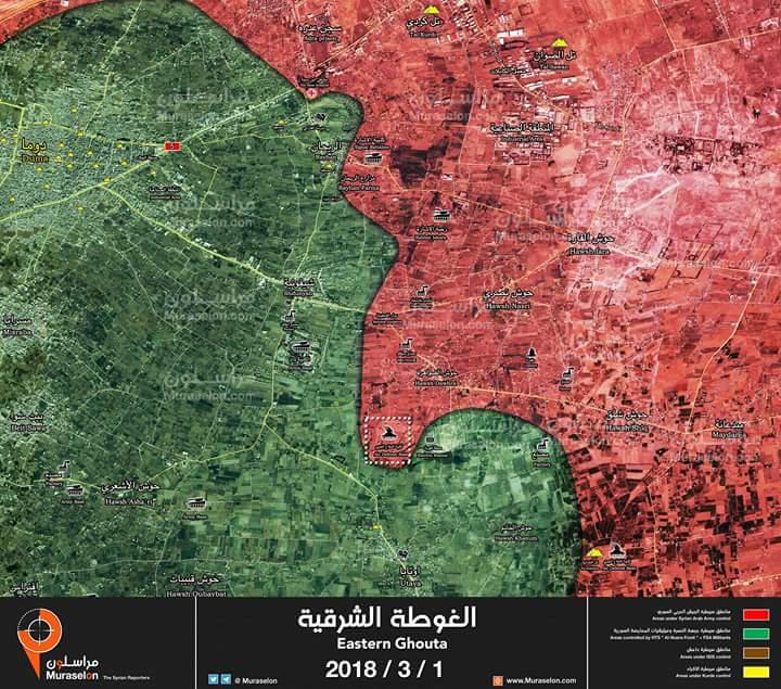Photo of أخر التطورات العسكرية بالغوطة الشرقية