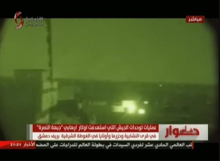 Photo of (فيديو) مشاهد ليلية لعمليات الجيش بالغوطة الشرقية