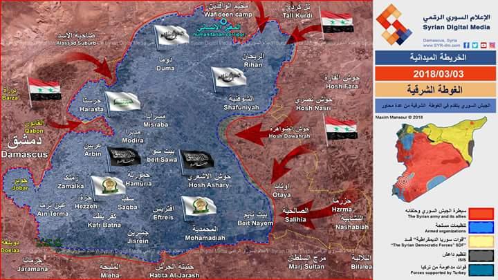 Photo of خريطة تقدم الجيش بالغوطة الشرقية