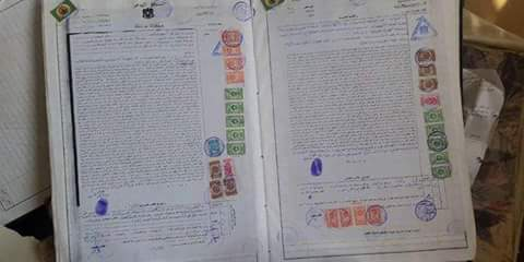 Photo of Official documents found inside Daesh dens in al-Mayadeen city