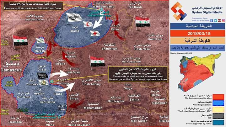 Photo of خريطة تقدم الجيش بالغوطة بعد السيطرة على حمورية