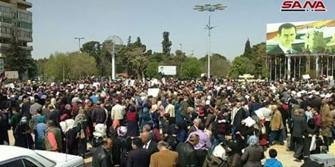 Photo of A protest in Aleppo denouncing Turkish and US interference in Syria