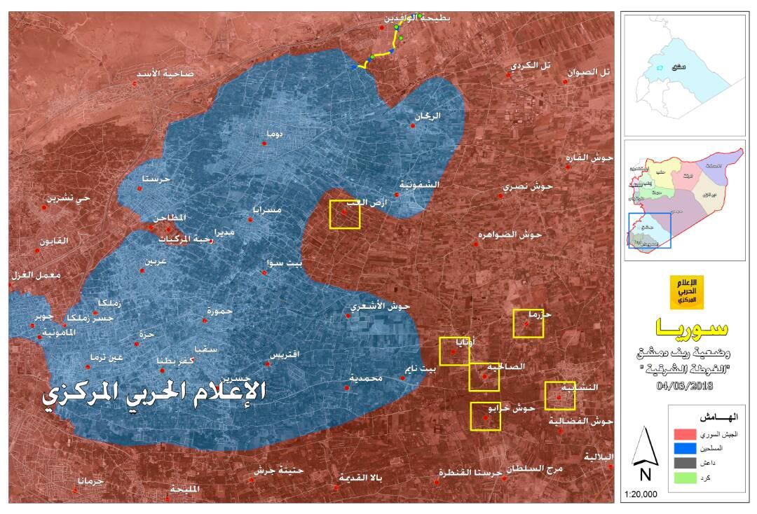 Photo of مساحة الارهاب تتقلص بالغوطة