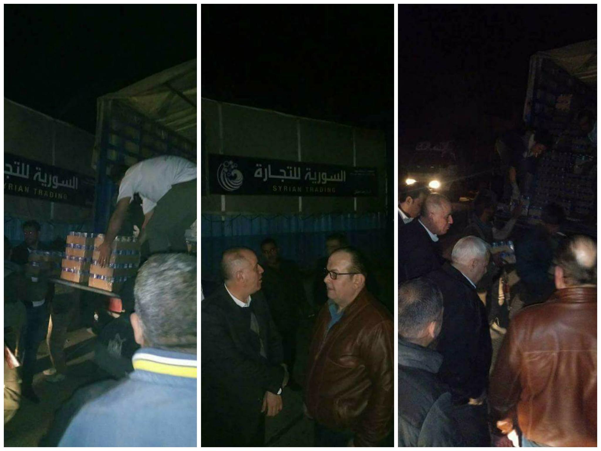 Photo of الحكومة توزع ١٥٠ طن من المواد الغذائية على الأهالي الخارجين من الغوطة
