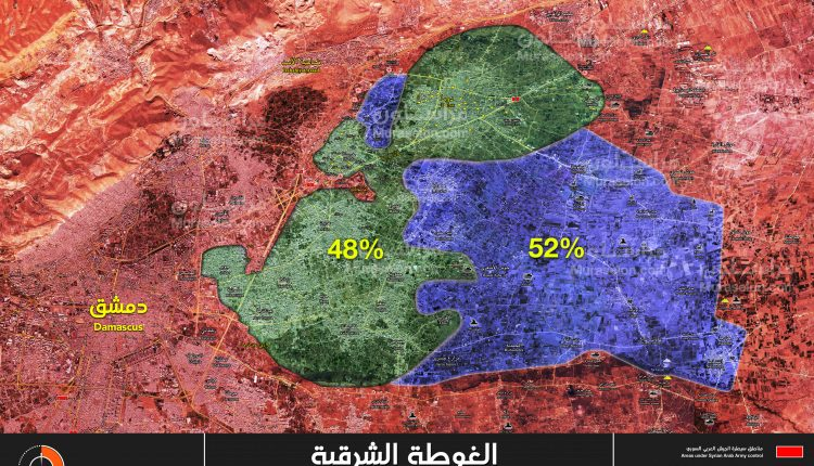 Photo of خريطة توزع السيطرة بالغوطة الشرقية