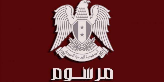 Photo of القاضي عبدالناصر الضللي رئيسا لمجلس الدولة