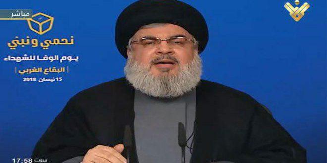 Photo of نصر الله: العدوان الثلاثي أثبت قوة محور المقاومة