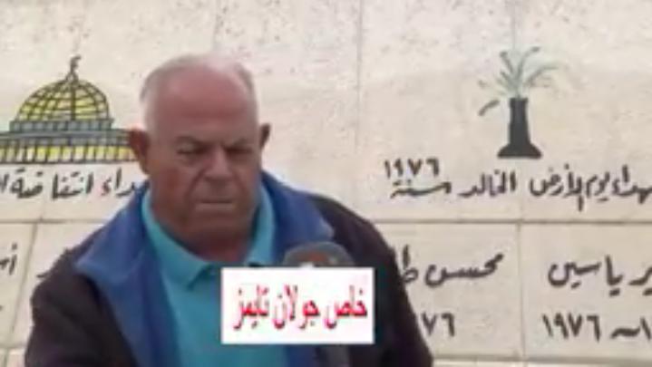"Photo of تحية من عرابه الى سوريا في ذكرى ""يوم الارض"""