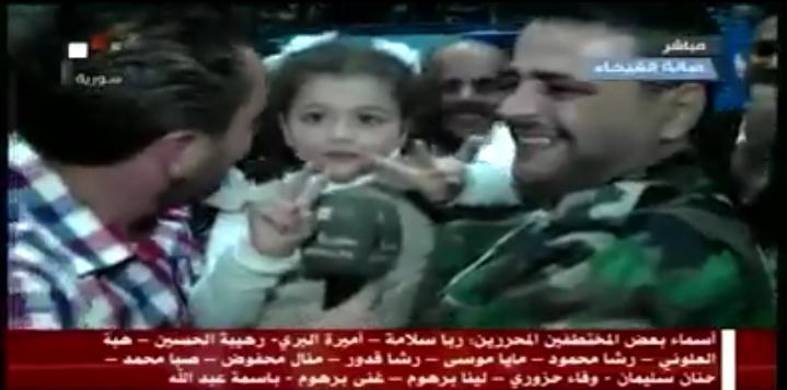 Photo of خٌطفت بعمر 8 أشهر.. حٌررت بعمر 4 سنوات لتٌغني للجيش والقائد (فيديو)