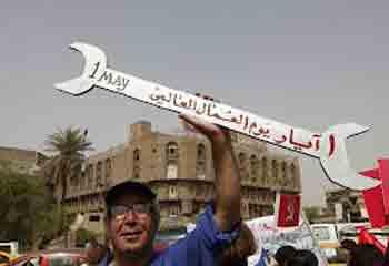 Photo of بمناسبة عيد العمال… الثلاء عطلة رسمية