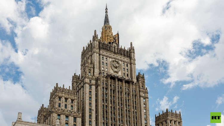 "Photo of روسيا تتوعد بـ""رد قاس"" على الولايات المتحدة"