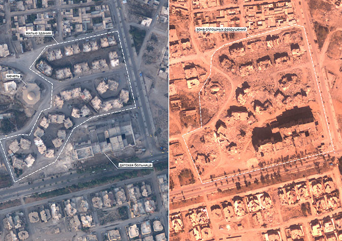 Photo of روسيا تنشر صوراً لحجم الدمار في الرقة جراء قصف واشنطن