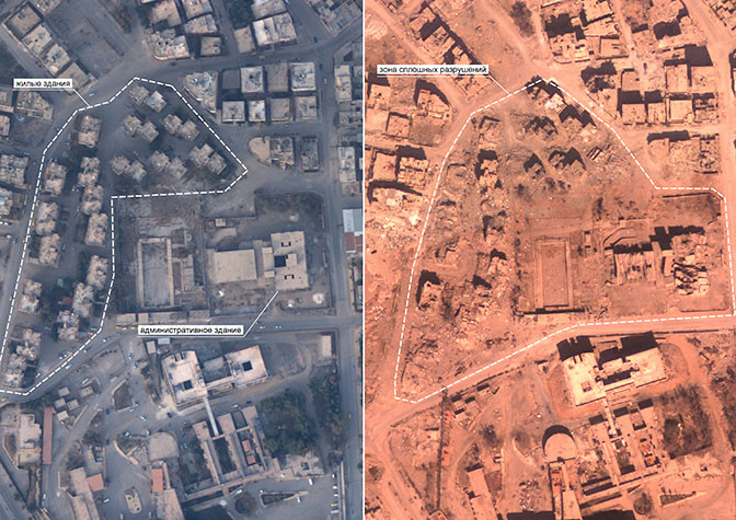 Photo of Russian MoD publishes new photos showing destruction caused to Raqqa by Washington coalition