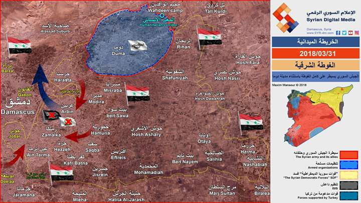 Photo of (فيديو) مراحل تحرير الغوطة الشرقية من الإرهاب