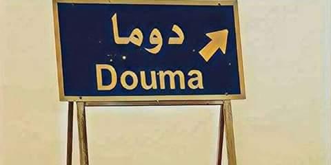 "Photo of Jaish al-Islam"" terrorists use civilians in Douma as human shields, prevent them from leaving"
