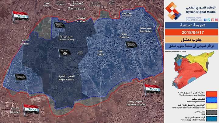 Photo of الواقع الميداني لـ مخيم اليرموك و القدم والحجر الأسود