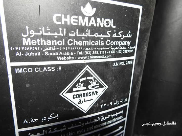 Photo of العسكريون الروس يعثرون على دليل يُؤكد تصنيع المسلحين لأسلحة كيميائية في دوما