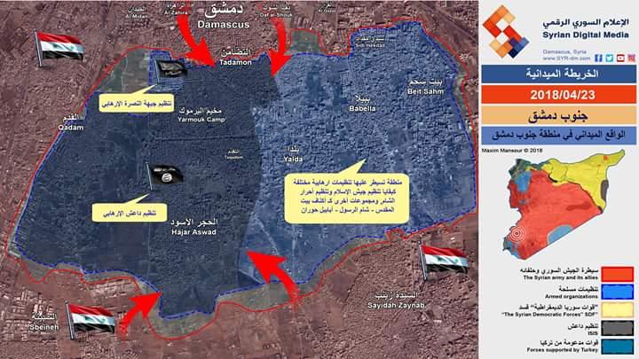 Photo of الواقع الميداني في منطقة جنوب دمشق