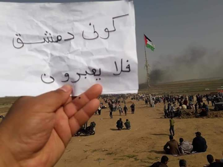 Photo of بالصور- مواجهات عنيفة بين الفلسطينين والاحتلال بغزة