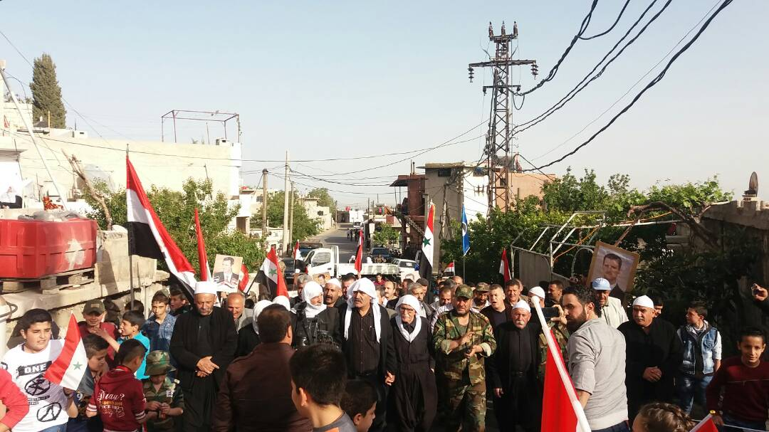 Photo of Syrians in Hadar commemorate Syrian Independence Day