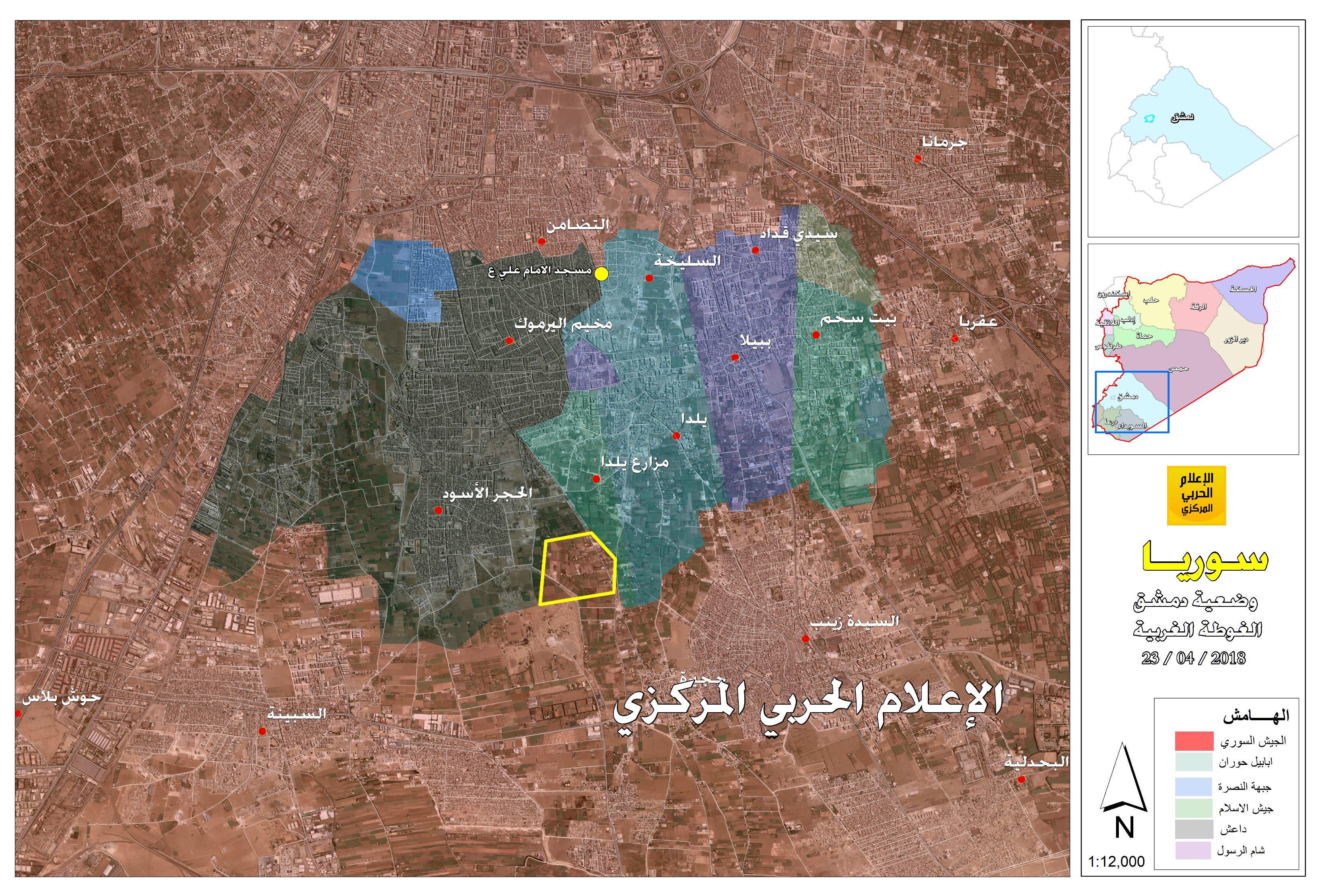 "Photo of خريطة سيطرة داعش ""جنوب دمشق"""