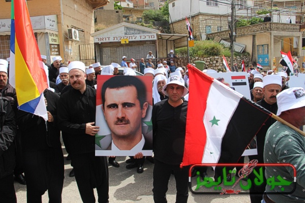 Photo of Syrians in occupied Golan commemorate Evacuation Day, vow to continue struggle against occupation