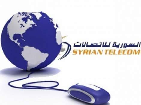 "Photo of الاتصالات السورية توضح قرارها حول استبدال الساتلايت بشبكة الـ""IPTV"""