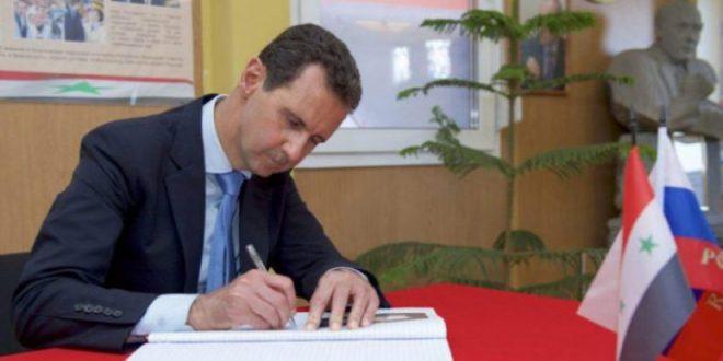 """Photo of """"كذلك قال الأسد"""".. أول كتاب عن الرئيس الأسد بالإنكليزية"""