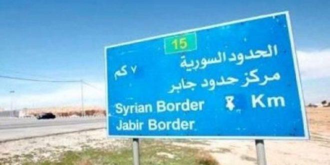 """Photo of عملية عسكرية مرتقبة للجيش في درعا تفرز """"تصريحات"""" أردنية غريبة"""
