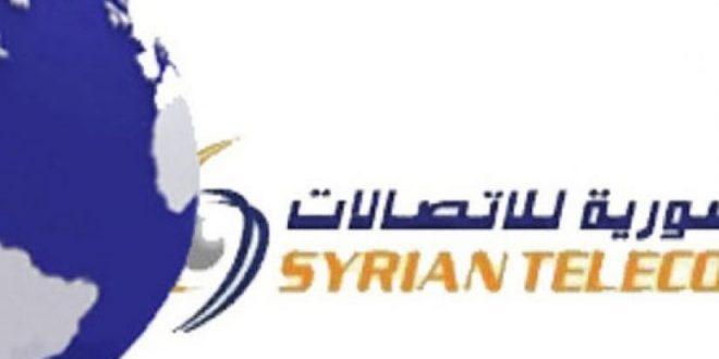 Photo of الاتصالات تثير غضب السوريين بعد كشفها عن دراسة تحديد الباقات