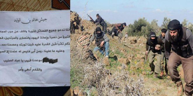 Photo of إرهابيو درعا يدعون لعدم قتال بعضهم البعض