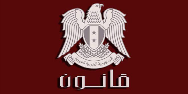 Photo of الأسد يُعفي الصناعيين والحرفيين من رسوم تجديد رخص البناء